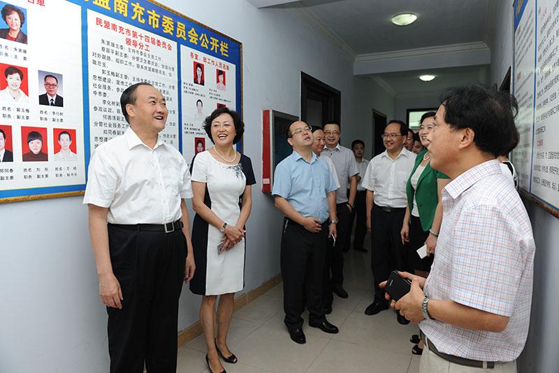 中共南充市委书记李仲彬走访市级民主党派和工商联机关纪实