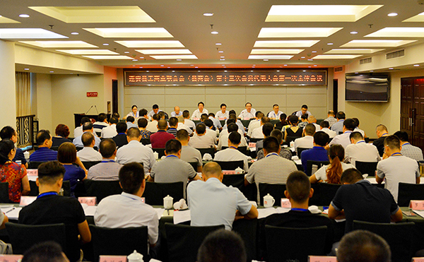 【工商联工作】蓬安县工商业联合会(县商会)第十三次会员代表大会召开